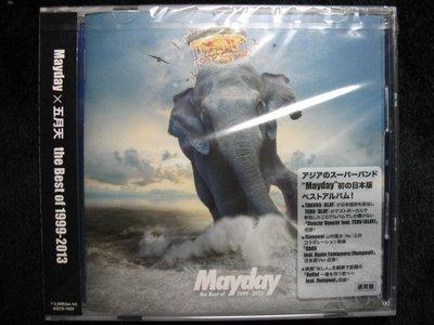 Mayday 五月天 - Just Rock It - 2014 無限放大版演唱會 日本精選輯 全新未拆 - 1201元