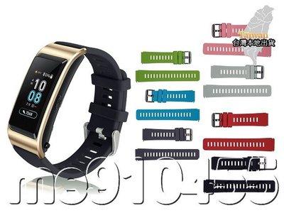 華為 B5錶帶 B5替換錶帶 智能手環 b5腕帶 智能運動 防水錶帶 時尚錶帶 華為 錶帶 表帶 智能錶帶 運動錶帶