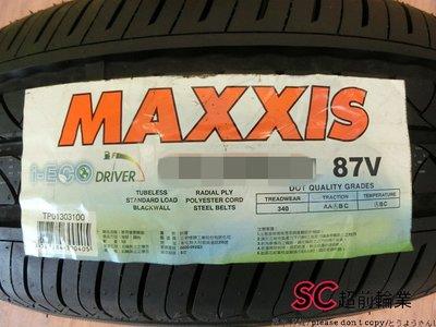 【超前輪業】 MAXXIS 瑪吉斯 IECO I-ECO 215/50-17 完工價 3300 N8000 NS-20