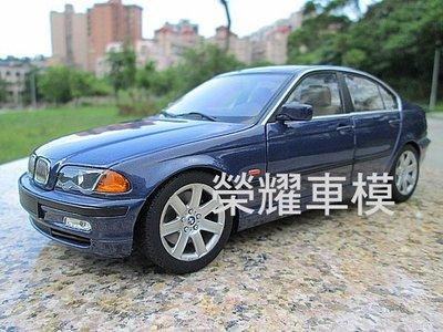 榮耀車模 個人化汽車模型製作 訂製 BMW 328i E46 四門 藍 318i 320i M3 GTR