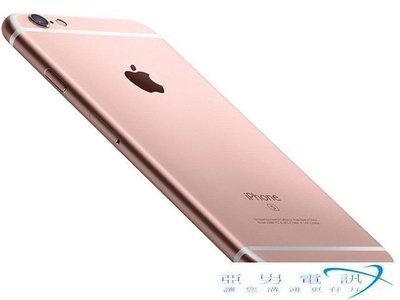 《亞屴電訊》iPhone 6S Plus 5.5吋 64G B 金 灰 玫瑰金 粉 銀 保固一年 全新 現貨14200元 台南市