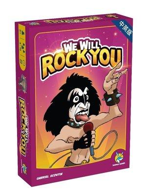 骰子人桌遊-(送牌套)搖滾節奏We Will Rock You(繁)觀察力.韻律節奏.專注力Rock the beat