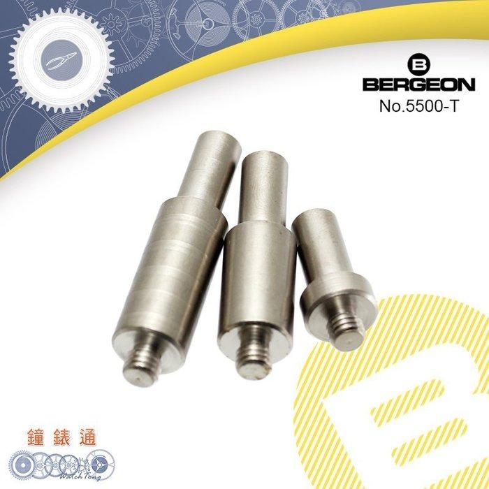 【鐘錶通】B5500-T《瑞士BERGEON》壓錶器支撐模組 / 零件棒子 / 3種尺寸單支售 ├壓闔錶工具/手錶維修┤