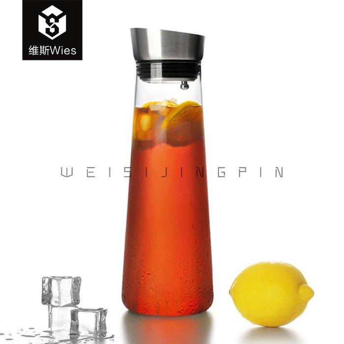 聚吉小屋 #高硼硅 耐熱玻璃水壺 防爆冷水壺涼水杯果汁壺 耐高溫玻璃涼水壺