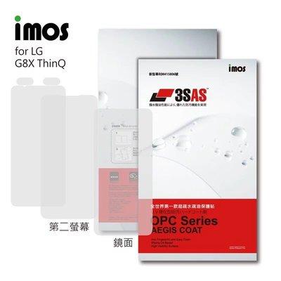 imos 全世界第一款超疏水疏油保護貼,LG G8X ThinQ (主螢幕+第二螢幕+鏡面)