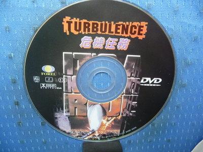 [無殼光碟]KK  TURBULENCE 危機任務   科幻電影  1片DVD