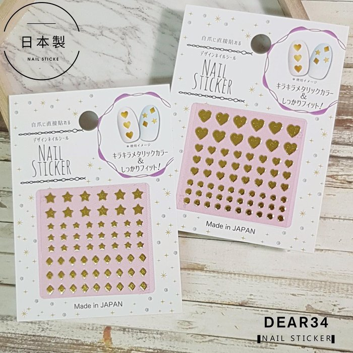 《Dear34》日本製NAI-6燙金金色背膠愛心圓點圓形星星菱形