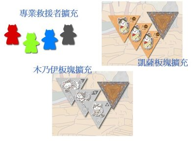 【陽光桌遊】埃及艷貓擴充 三擴充/同捆包 Cleocatra Expansions 繁體中文版 正版桌遊 滿千免運