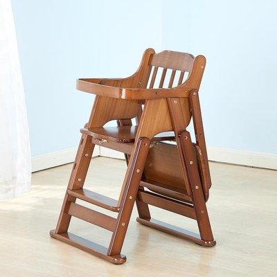 ☜男神閣☞寶寶餐椅兒童餐桌椅子便攜可折疊bb凳多功能吃飯座椅嬰兒實木餐椅