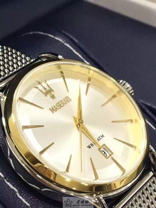 請支持正貨,瑪莎拉蒂手錶MASERATI手錶EPOCA款,編號:MA00087,銀色錶面銀色精鋼錶鍊錶帶款