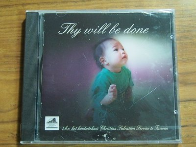 MWM◎【二手CD】Thy Will Be Done 全新未拆封