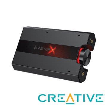 【全新含稅附發票】CREATIVE SB BlasterX G5 (USB) 外接式 音效卡