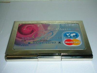 L集.近全新未用不鏽鋼信用卡夾(盒)!--台新銀行所贈相當實用!(咖藍1)-P