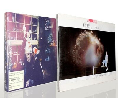 全新正版 現貨 盧凱彤CD2張專輯 掀起+你安安靜靜地躲起來+歌詞冊