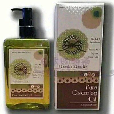 新包裝~日本 光申橄欖油卸妝油 Blanche Blanche Pure Cleansing Oil 280ml~另有4瓶$4650元優惠~現貨先問