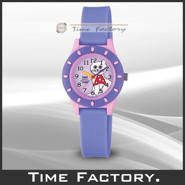 【全館現貨】請直接下標  日限 Q&Q 可愛兒童錶 VQ13J010Y 防水/CITIZEN 小貓咪