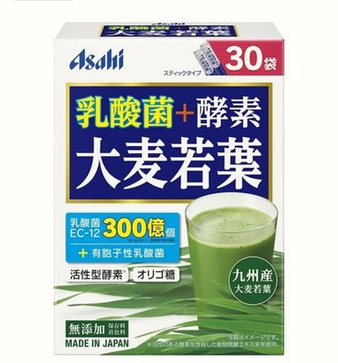 TAKI MAMA 日本代購 Asahi 乳酸菌+酵素 大麥若葉青汁 30袋(90g) 預購中