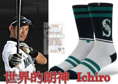 Stance MLB MARINERS 基本款 襪子 中筒襪 美國大聯盟 西雅圖水手 鈴木一朗 小葛瑞菲 SSK