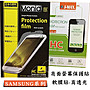 『螢幕保護貼(軟膜貼)』SAMSUNG三星 A8 Sta...