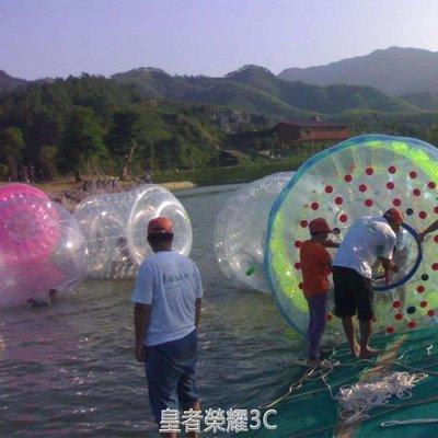 充氣水上滾筒球加厚成人兒童步行球透明碰碰球悠波球玩具樂園設備YTL 「全館免運」
