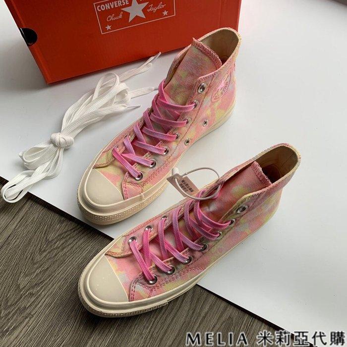 Melia 米莉亞代購 商城特價 數量有限 每日更新 0606 CONVERSE 女神款 帆布鞋 高筒 喧染粉白