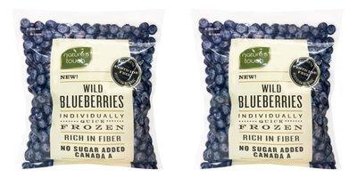 【小如的店】COSTCO好市多線上代購~Natrue's Touch 冷凍野生藍莓(1.5kgx2包)