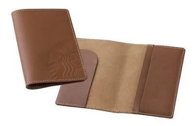 台灣星巴克 STARBUCKS 護照封套(限量商品)非賣品