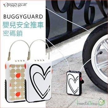✿蟲寶寶✿【Buggyguard】時尚好用!嬰兒安全推車密碼鎖《現貨》
