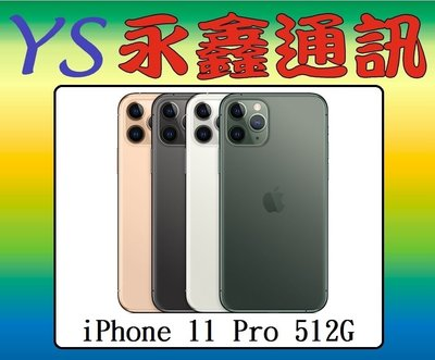 Apple iPhone 11 Pro 512G i11 防水防塵 5.8吋 18W 快充【空機價 可搭門號】