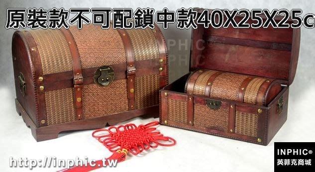 INPHIC-帶鎖仿古典復古中式老式木箱子百寶箱木質收納整理箱專賣店道具箱-原裝款不可配鎖中款40X25X25cm_S2787C