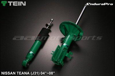 【童夢國際】 TEIN EnduraPro NISSAN TEANA J31 高性能避震器 原廠型避震器 04-08