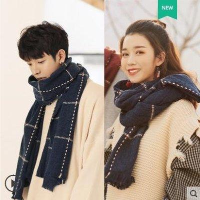 2018情侶圍巾冬季男女格子韓版情侶款百搭一對學生簡約年輕人
