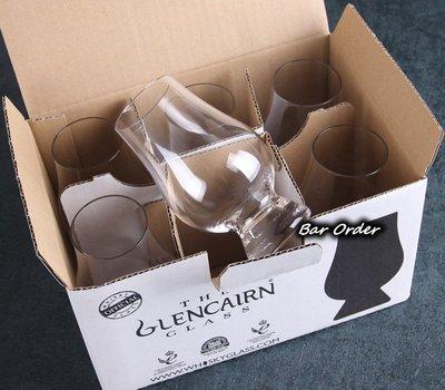 Bar Order~專業調酒用具 展店超值 英國GlencairnGlass精緻烈酒聞香酒杯6個一組 超低價 現貨+預購