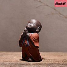 晶品尚~精品紫砂茶寵小和尚禪意擺件 家居博古架裝飾 陶瓷手工 工藝品SF015212D