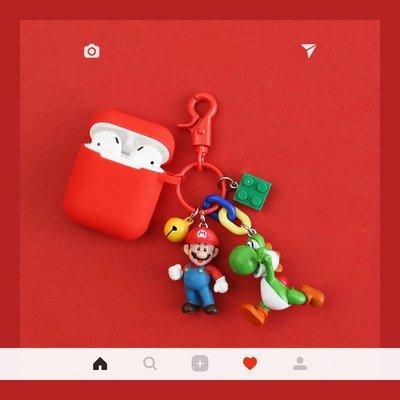超級瑪麗 airpods 保護套 可愛卡通 蘋果無線耳機保護殼 防丟矽膠盒子 防摔抗震 保護套 掛件