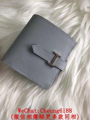 名品匯 Hermes bearn 冰川藍色 銀色小H扣 Epsom皮 三折短款銀包