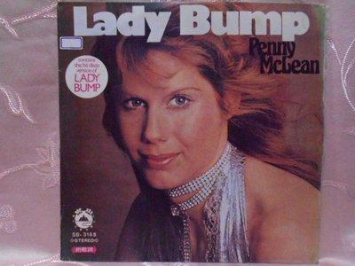 【采葳音樂網】-西洋黑膠–LADY BUMP PENNY MCLEAN〝冠軍之星(185) 〞661
