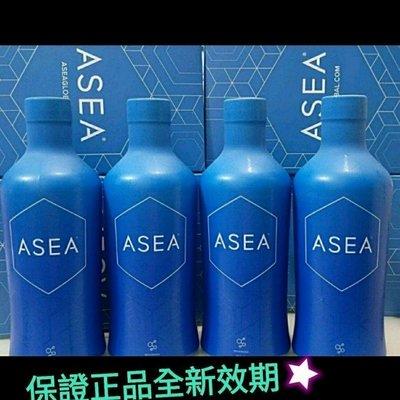 ASEA asea Asea安司雅 訊號分子水 信號分子水2021/12