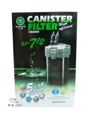 [第一佳‧水族寵物]台灣七星SEVEN STAR 外置圓桶過濾器/圓筒500L (附濾材) [SF-712] 免運