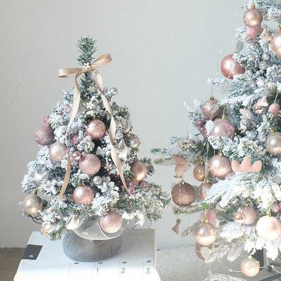 50CM韓式桌面粉色小聖誕樹DIY材料包粉紅聖誕裝飾品白色雪花樹