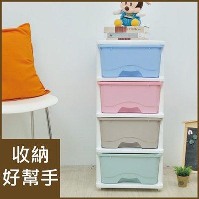 辦公室/臥室/客廳【居家大師】BNF32 四層馬卡龍輕鬆取整理箱/收納箱