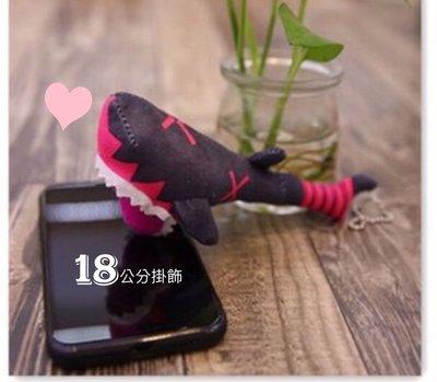 毛嚕嚕小鋪~18公分鯊魚錘掛飾第五人格周邊監管者鯊魚棒抱枕娃娃錘子槌子道具玩具