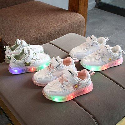 夏季新款寶寶亮燈鞋軟底透網鞋女1-5歲2男童透氣網面運動鞋潮