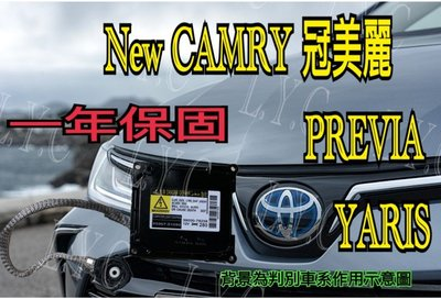 新-TOYOTA 豐田 HID大燈穩壓器 大燈安定器 NEW CAMRY 冠美麗 PREVIA YARIS