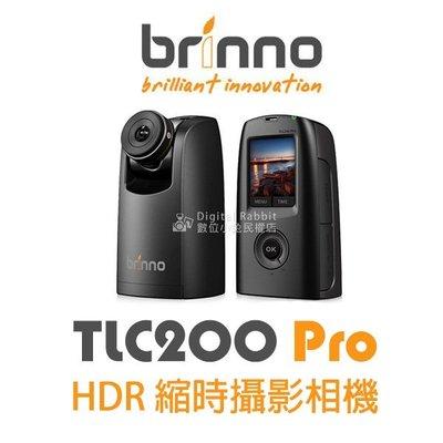 夏日銀鹽【brinno TLC200Pro HDR 縮時攝影相機】風景縮時 專案縮時 花開縮時 連續攝影 工程縮時