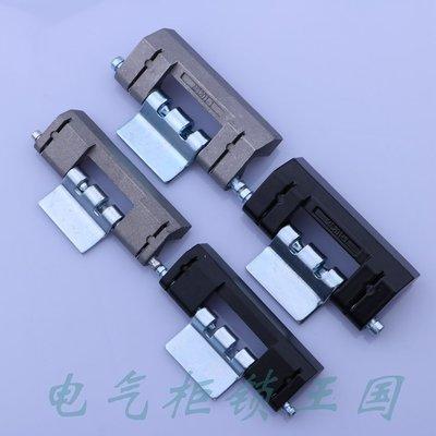 阿里家 海坦 CL201-1鉸鏈 威圖柜暗鉸鏈CL201-2 配電柜門鉸鏈HL011-1-2/ 訂單滿200元出貨 嘉義市