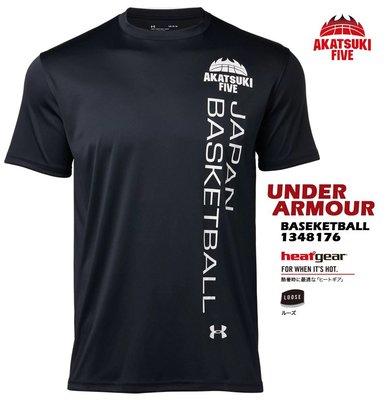 日本 UA 日本籃球國家隊排汗衫 短袖排汗衫 短袖練習衣 籃球短T JAPAN AKATSUKI FIVE 運動上衣