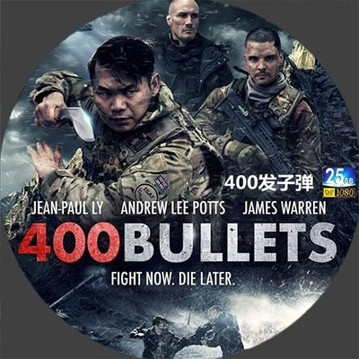☆炫彩影視☆藍光電影碟片 400發子彈 400 Bullets (2021) 1080p