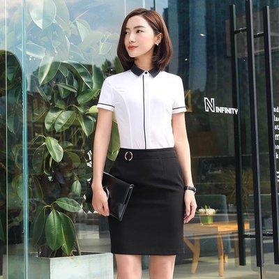 日和生活館 職業時尚正裝工作服通勤白色兩件式襯衫套裙套裝女S686