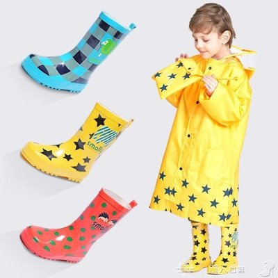 兒童雨靴兒童雨鞋男童女童小學生幼兒園四季防滑橡膠中筒小孩雨靴寶寶水鞋 【多變搭配】